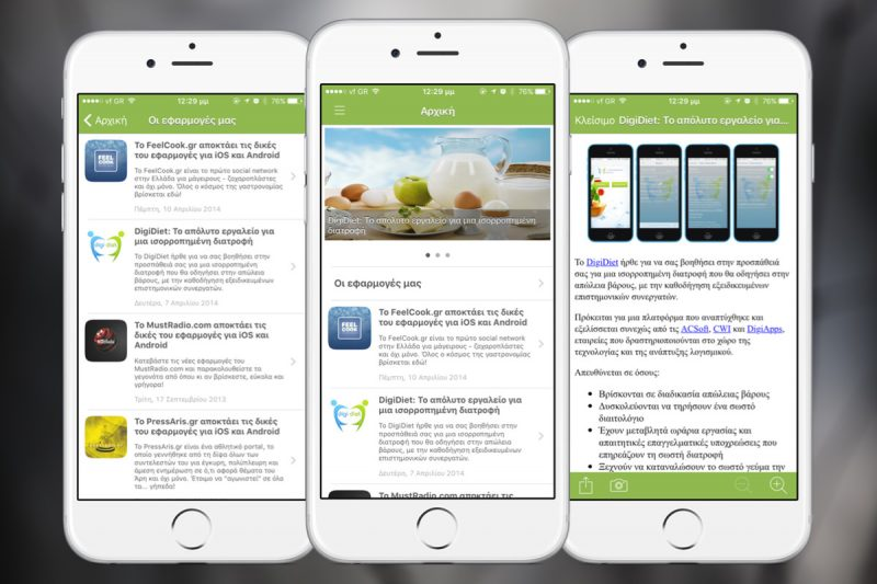 ACBlog iOS Application Screenshots