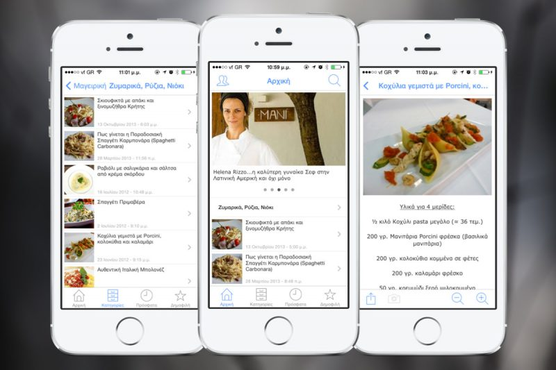 FeelCook iOS Application Screenshots