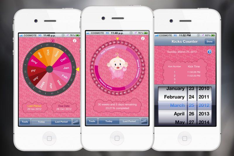 iBelly iOS Application Screenshots