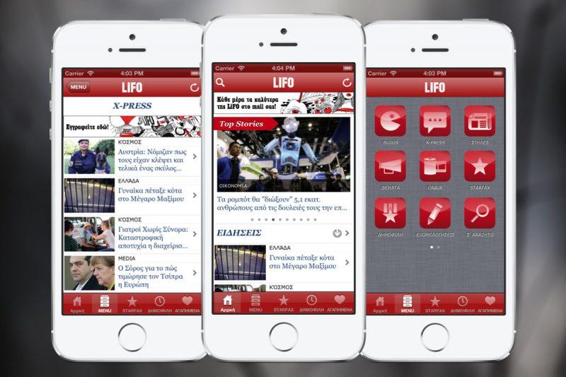 LiFO iOS Application Screenshots