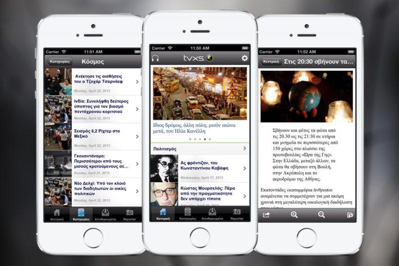 TVxs iOS Application Screenshots