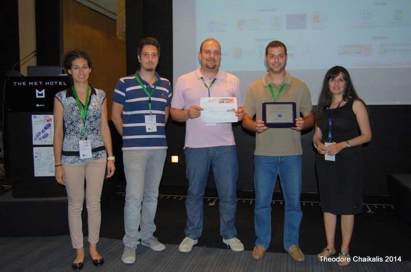 Επιβράβευση της ομάδας του Onatros στο διαγωνισμό BEATit