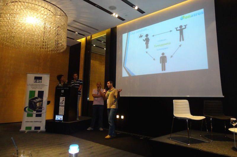 Παρουσίαση του Onatros στο διαγωνισμό BEATit